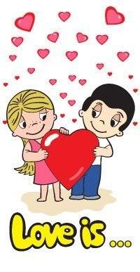 Вкладыш жвачки Love is