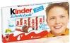 Молочный шоколад Киндер Т8 0