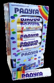 Шоколадное драже Радуга 15 гр., 24 шт.