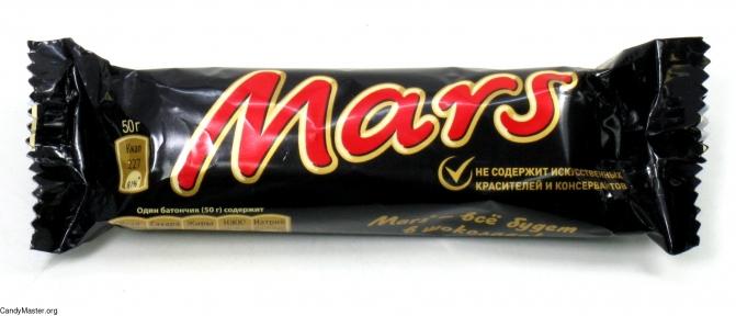 Шоколадный батончик MARS, 50 гр., 32 шт.