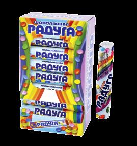 Шоколадное драже Радуга 17 гр., 24 шт.
